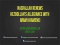 Sayyid Nasrallah renews Hezbollah\'s allegiance with Imam Khamenei | Arabic sub English