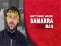 Life after Martyrdom | Martyr Mohamed Mahdi Nourozi | Farsi sub English