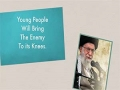 Young People Will Bring the Enemy to its Knees | Imam Sayyid Ali Khamenei | Farsi sub...