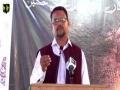 [Youm-e-Hussain as] Prof. Zahid Ali Zahidi - Federal Urdu University karachi - Muharram...
