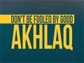 Don\'t get fooled by Good Akhlaq | Agha Alireza Panahian | Farsi sub English