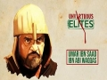 Unvirtuous Elites | Umar ibn Saad | Farsi & English