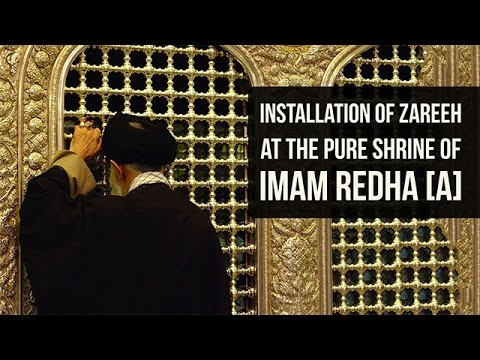 Installation of Zareeh at the Pure Shrine of Imam Redha [A]   English