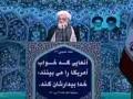 [Tehran Friday Prayers] 02 Dec 2016 - آیت اللہ موحدی کرمانی  ...