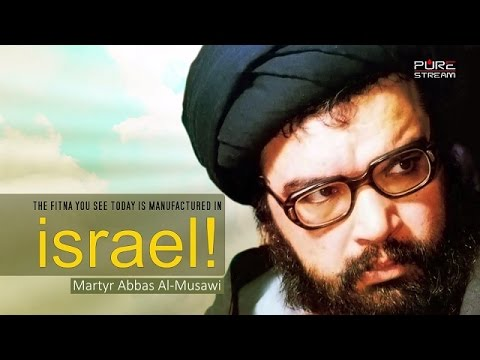 The Fitna You See Today Is Manufactured In israel! | Martyr Sayyid Abbas al-Musawi |...