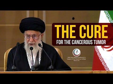 The Cure for the Cancerous Tumor by Imam Sayyid Ali Khamenei | Farsi sub English