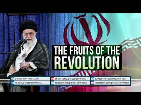 The Fruits of the Revolution | Leader of the Islamic Revolution | Farsi sub English