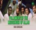 Followers of The Messenger of Allah   Shia Scholars   English