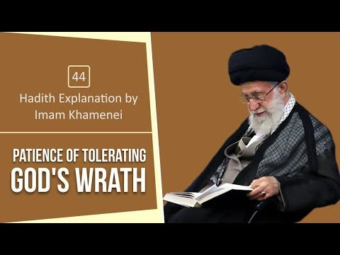 [44] Hadith Explanation by Imam Khamenei | Patience of Tolerating God\'s Wrath | Farsi...