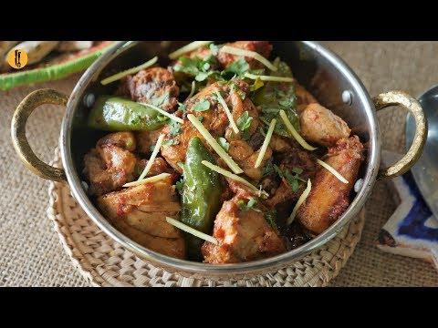 Chicken Kofta Recipe Easy Cook With Food Junction Urdu