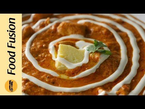 Quick Recipe Instant Butter Chicken English Urdu Themuslimtv