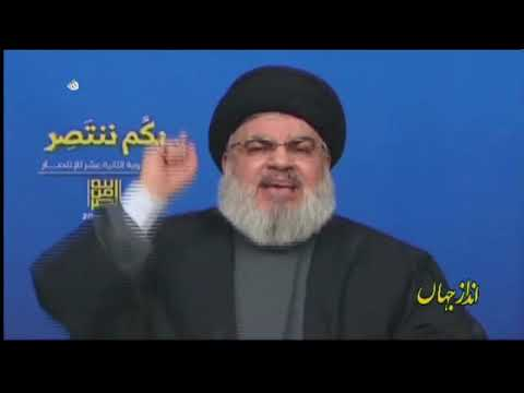 [15Aug2018] : 33 روزہ جنگ اور اسرائیل کا جھوٹا بھرم- Urdu