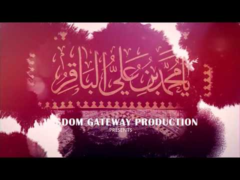 Short review of the life of Imam Baqir (A) امام باقر (ع) کی...