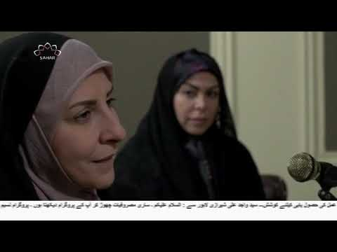 [ Drama Serial ] ہمدرد- Episode 11   SaharTv - Urdu