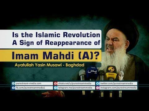 Dua\' for the Safety of Imam Mahdi (A) | Arabic sub English
