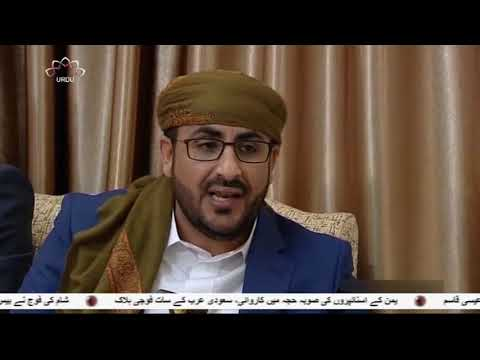 [14 Aug 2019] رہبر انقلاب اسلامی سے انصاراللہ کے...