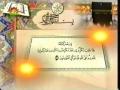 Tafseer-e-Quran -  Episode 11 - Urdu