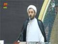 حرم حضرت معصومہ : قم|تلاوت و تفسیر قرآن کریم - جزء ھجدھم - Farsi & Ara