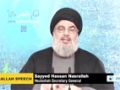 [15 Aug 2014] Hezbollah chief hails Palestinian resistance in Gaza against Israel -...