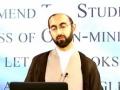 [Shahid Mutahari Conf. 2014] Speech by : Shaykh Salim Yusufali - 23 Aug 2014 - English