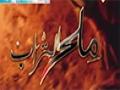 [Episode 11] ملح التراب | Salt Soil - Arabic