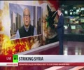 ISIS is CIA false flag op, pretext for war inside Syria & Iraq - English