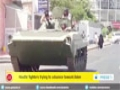 [24 Mar 2015] Houthi fighters trying to advance toward Aden - English