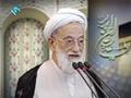 Tehran Friday Prayers آیت اللہ امامی کاشانی - خطبہ نماز...
